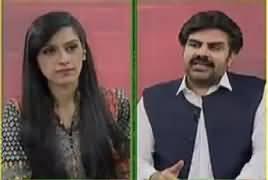 Pas e Parda (Circular Railway, CPEC) – 29th March 2017