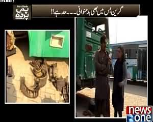 Pas e Parda (Corruption in Green Bus Project) - 9th January 2015