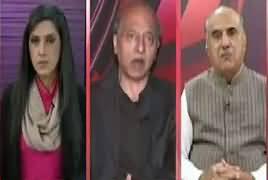 Pas e Parda (CPEC Pakistan Ki Taraqi Ka Zamin) – 22nd November 2017