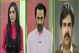 Pas e Parda (Crackdown Against Uber And Careem) – 1st February 2017