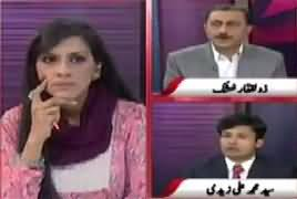 Pas e Parda (Discussion on Current Issues) – 22nd February 2018