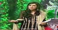 Pas e Parda (Eid Special) REPEAT – 10th July 2016