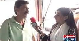 Pas e Parda (Election 2018 Qareeb Aa Gaya) – 3rd July 2018