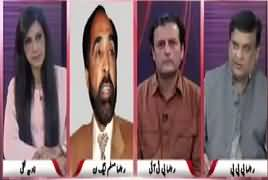 Pas e Parda (Election Kaun Jeete Ga?) – 19th June 2018