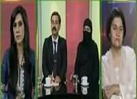 Pas e Parda (Future of Children After Divorce) – 4th May 2016