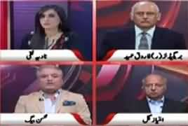 Pas e Parda (Hakumat Ko Senate Election Mein Shakist) – 13th March 2018