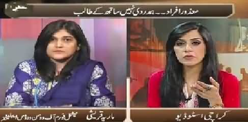 Pas e Parda (Handicaps Need Support, Not Sympathy) – 3rd September 2015
