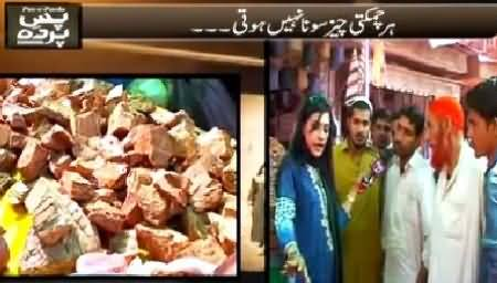 Pas e Parda (Har Chamakti Cheez Sona Nahi Hoti) – 2nd April 2015