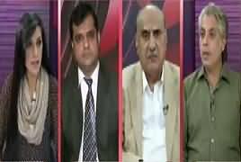 Pas e Parda (Imran Khan Disqualification Case) – 15th November 2017
