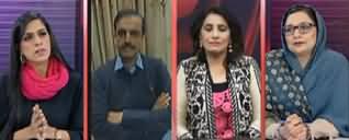 Pas-e-Parda (In House Tabdeeli Ki Baazgasht) - 2nd December 2019