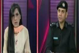 Pas e Parda (Is Police Doing Its Duty) – 28th December 2017