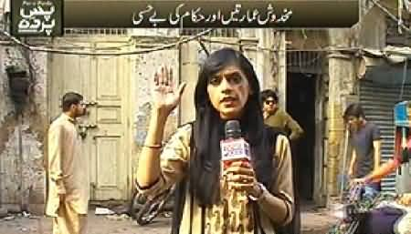 Pas e Parda (Karach Mein Khasta Haal Buildings) – 9th November 2014