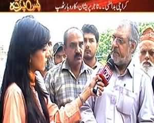 Pas e Parda (Karachi Bad Amani, Tajir Pareshan, Karobar Thap) - 5th September 2013
