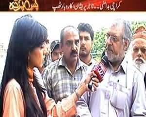 Pas e Parda (Karachi Bad Amani, Tajir Pareshan, Karobar Thap) - 5th September 2013