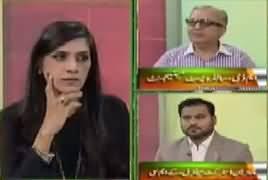 Pas e Parda (Karachi Ka Waris Kaun?) – 13th July 2017
