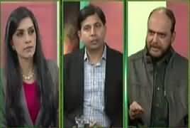 Pas e Parda (Karachi Ki Awam Ko Naya Khauf) – 10th January 2017