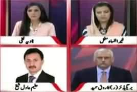 Pas e Parda (Karachi Mein 6 Sala Bachi Ke Sath Ziadati) – 17th April 2018