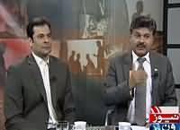 Pas e Parda (Karachi Mein Aman Ki Zimmedari) – 15th December 2015