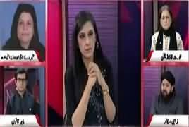Pas e Parda (Karachi Mein Jirge Ki Karwai) – 29th November 2017