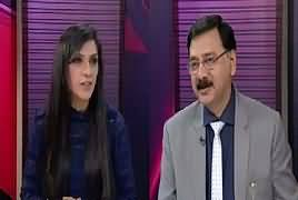 Pas e Parda (Karachi Mein Pani Ka Masla) – 28th February 2018