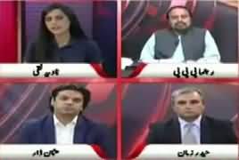 Pas e Parda (Karachi Se Kaun Jeete Ga?) – 2nd May 2018