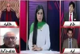Pas e Parda (Kashmir Kab Azad Hoga?) – 5th February 2018