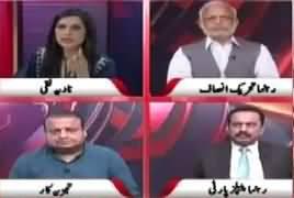 Pas e Parda (Khalai Makhlooq Kaun?) – 3rd May 2018