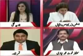 Pas e Parda (Khawaja Asif Sadiq Aur Ameen Nahi Rahe) – 26th April 2018