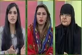 Pas e Parda (Khawateen Ka Aalmi Din) – 8th March 2017