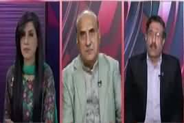 Pas e Parda (Kia Idare Ka Waqar Buland Huwa) – 20th December 2017