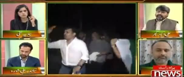 Pas e Parda (Kia Karachi Mein Nayi Qayadat Janam Le Rahi Hai?) - 15th May 2017