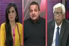 Pas e Parda (Kia PPP Aur PMLN Mein NRO Hoga?) – 11th December 2017