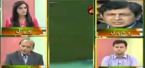 Pas e Parda (Kia PSL Final Se Tawaquat Poori Huin?) - 6th March 2017