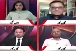 Pas e Parda (Lahore High Court Ka Faisla) – 16th April 2018