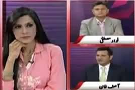 Pas e Parda (Lahore Mein PSL Ka Maila) – 21st March 2018