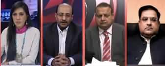 Pas e Parda (Lahore Mein Wukla Ki Ghunda Gardi) - 11th December 2019