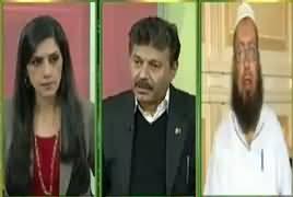 Pas e Parda (Madrassa Reforms Ki Zarorat) – 17th January 2017