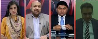 Pas e Parda (Many Challenges For PTI Govt) - 20th February 2020