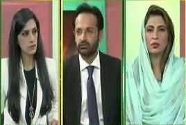Pas e Parda (Mardam Shumari, Waqt Ki Zarorat) – 18th January 2017