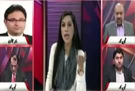 Pas e Parda (Mashal Khan Case Ka Faisla) – 7th February 2018