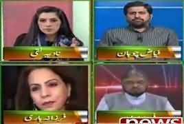 Pas e Parda (Mashal Khan Ka Qasoor Kia?) – 17th April 2017