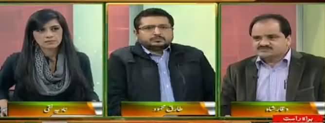 Pas e Parda (MQM's Saleem Shehzad Arrested) - 6th February 2017