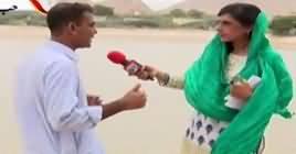 Pas e Parda (NA-272, Balochistan) – 19th July 2018