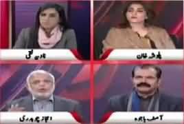 Pas e Parda (Nawaz Sharif Ka Tehreek Ka Elan) – 18th December 2017