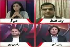 Pas e Parda (Nawaz Sharif Ki Chairman NAB Per Tanqeed) – 10th May 2018