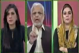Pas e Parda (Nawaz Sharif Ki Tanqeed) – 26th September 2017