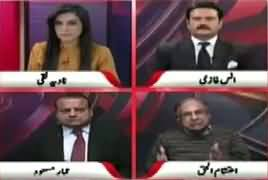 Pas e Parda (Naya Chairman Senate Kaun Hoga) – 7th March 2018