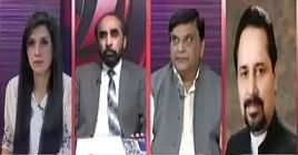 Pas e Parda (Number Game, PTI Vs PMLN) – 30th July 2018