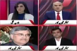 Pas e Parda (Opposition Ka Hakumat Ke Khilaf Ehtajaj) – 17th January 2018