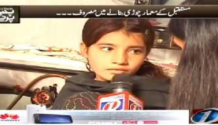 Pas e Parda (Pakistan Mein Bachon Ka Mustaqbil Tareek) – 29th March 2015